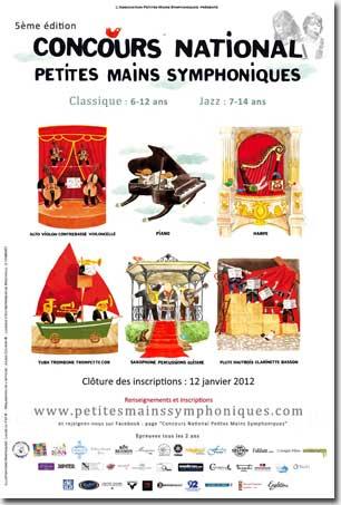 Affiche concours 2011-2012